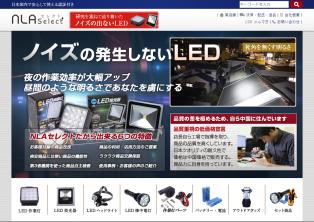NLAセレクト(Yahoo)