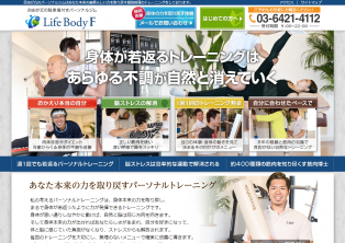 Life Body F