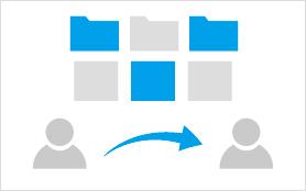 大容量のファイルを送信する方法